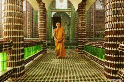 temple-interior